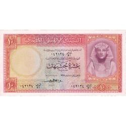 Egipto 10 Libra/Pound. 1958. SC. PIK. 32