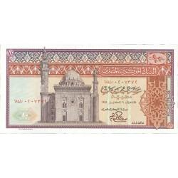 Egipto 10 Libra/Pound. 1974. SC. PIK. 46