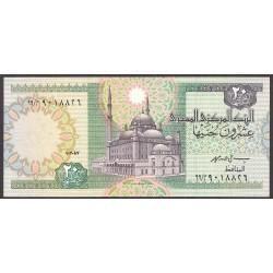 Egipto 20 Libra/Pound. 1989. SC. PIK. 52 a