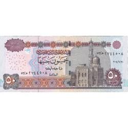 Egipto 50 Libra/Pound. 1995. SC. PIK. 60