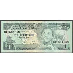 Ethiopia 1 Birr. 1976. SC. PIK. 30 a
