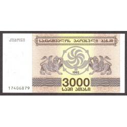 Georgia 3000 Lari. 1993. SC. PIK. 45
