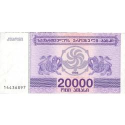 Georgia 20000 Lari. 1994. SC. PIK. 46 b