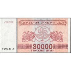 Georgia 30000 Lari. 1994. SC. PIK. 47
