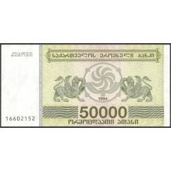 Georgia 50000 Lari. 1994. SC. PIK. 48