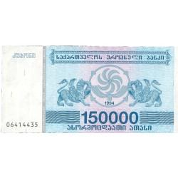 Georgia 150000 Lari. 1994. SC. PIK. 49