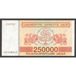 Georgia 250000 Lari. 1994. SC. PIK. 50