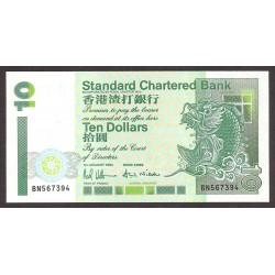 Hong Kong 10 Dolar. 1994. SC. PIK. 284 b
