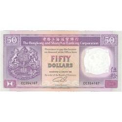 Hong Kong 50 Dolar. 1992. 01-01. SC. PIK. 193 c