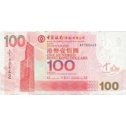 Hong Kong 100 Dolar. 2003. SC. PIK. 337