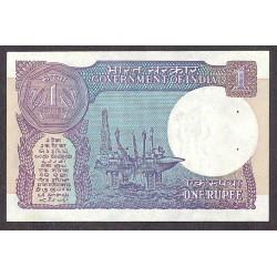 India.-Rep. 1 Rupia. 1993. SC. PIK. 53-A. i