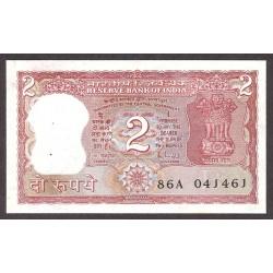 India.-Rep. 2 Rupia. 1985. SC. PIK. 53-A. a