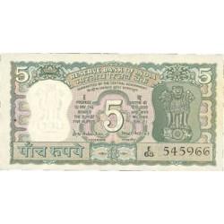 India.-Rep. 5 Rupia. 1969. (s/f). SC. (Ghandi). Dos agujerios de grapa normal en este tipo de billete. PIK. 68 b