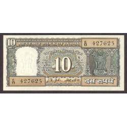 India.-Rep. 10 Rupia. 1967. SC. PIK. 69 a