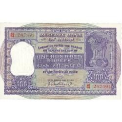 """India.-Rep. 100 Rupia. SC. (""""Governador"""", centrado). RARO/A. Dos agujerios de grapa, normal en este tipo de billete. PIK. 44"""