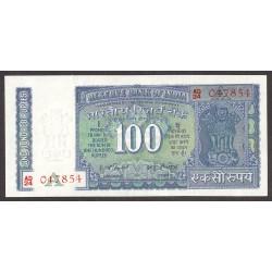 India.-Rep. 100 Rupia. 1977. SC. PIK. 64 d