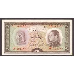 Iran 20 Rial. 1954. SC. PIK. 65
