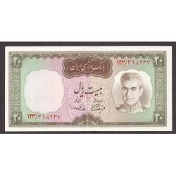 Iran 20 Rial. 1969. SC. PIK. 84