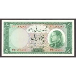 Iran 50 Rial. 1954. SC. PIK. 66
