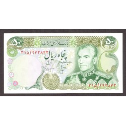 Iran 50 Rial. 1974. SC. PIK. 101 c