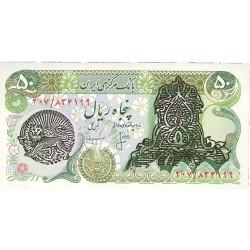 Iran 50 Rial. 1976. (s/f). SC. (Tipo 2). PIK. 117 a