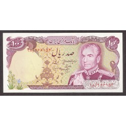 Iran 100 Rial. 1974. SC. PIK. 102 b