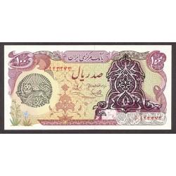 Iran 100 Rial. 1978. SC. PIK. 118 b