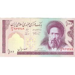 Iran 100 Rial. 1985. (s/f). SC. PIK. 140 f