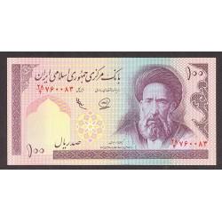 Iran 100 Rial. 1985. SC. PIK. 140 c