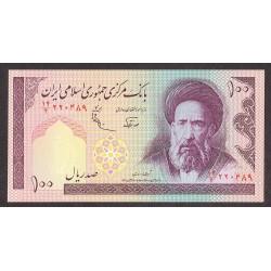 Iran 100 Rial. 1985. SC. PIK. 140 e