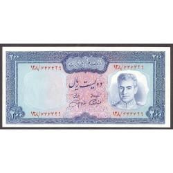 Iran 200 Rial. 1971. SC. PIK. 92 c
