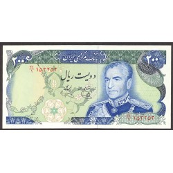 Iran 200 Rial. 1974. SC. PIK. 103 e