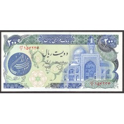 Iran 200 Rial. 1981. SC. PIK. 127