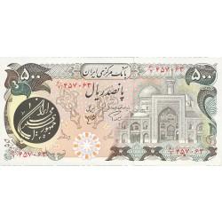 Iran 500 Rial. 1981. (s/f). SC. PIK. 128