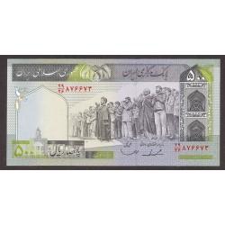Iran 500 Rial. 1982. SC. PIK. 137 c