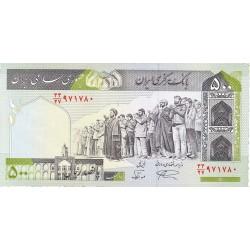 Iran 500 Rial. 1982. (s/f). SC. PIK. 137 j