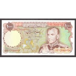 Iran 1000 Rial. 1974. SC. PIK. 105 b