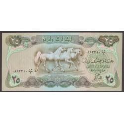 Iraq 25 Dinar. 1978. SC. PIK. 66 a