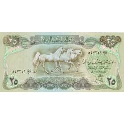 Iraq 25 Dinar. 1980. (AH-1400). SC. PIK. 66 b