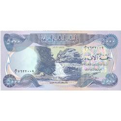 Iraq 5000 Dinar. 2003. SC. PIK. 94