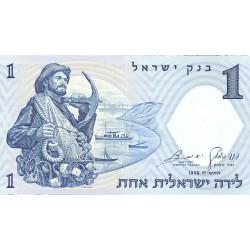 Israel 1 Lira. 1958. (17518). SC. PIK. 30 c