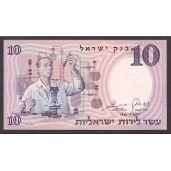 Israel 10 Lirot. 1958. SC. PIK. 32 a