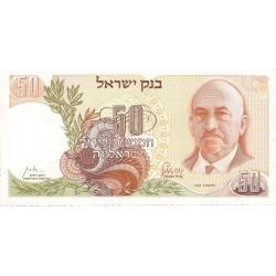 Israel 50 Lirot. 1968. (7528). SC. PIK. 36 b