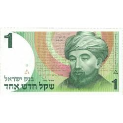 Israel 1 New Sheqel/im. 1986. (5746). SC. PIK. 51 A