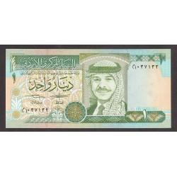 Jordan 1 Dinar. 1992. SC. PIK. 24 a