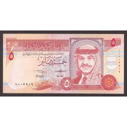 Jordan 5 Dinar. 1992. SC. PIK. 25 a