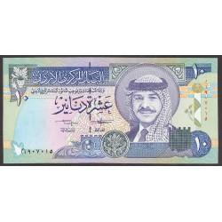 Jordan 10 Dinar. 1992. SC. PIK. 26 a