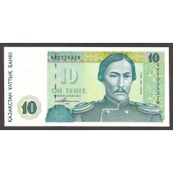 Kazakhstan 10 Tenge. 1993. SC. PIK. 10 a