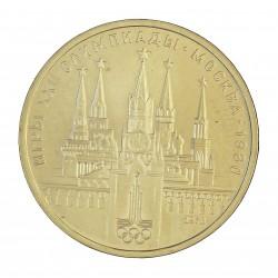 Rusia-URSS 1 Rublos. 1978. SC. 12,8gr. CUNI. KM. 153.1. Ø31mm