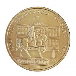 Rusia-URSS 1 Rublos. 1980. SC. 12,8gr. CUNI. KM. 177. Ø31mm